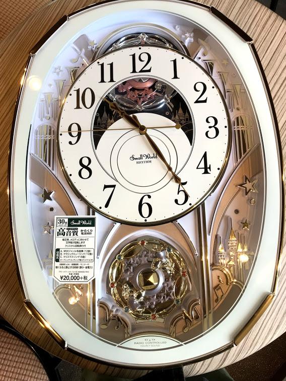 電波からくり掛け時計